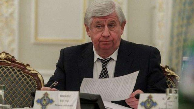 Профільний комітет рекомендував Верховній Раді підтримати відставку Шокіна