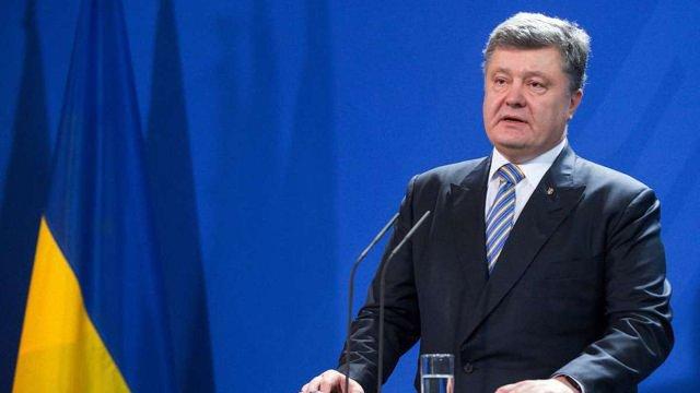 Порошенко назвав дату чергового саміту Україна-ЄС