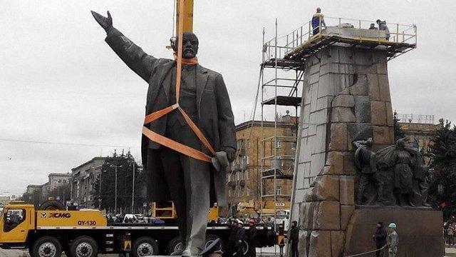 У Запоріжжі таки демонтували найбільший в Україні пам'ятник Леніну