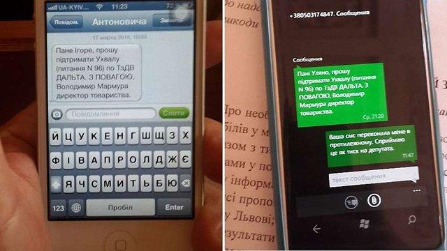 Депутати ЛМР образились на бізнесмена, який розіслав їм СМС