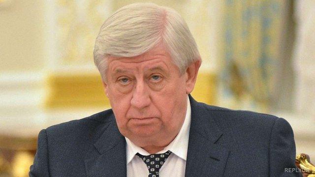 Шокіна запросили у Верховну Раду для розгляду його відставки