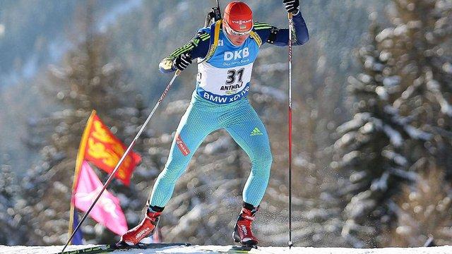 Три українські біатлоністи фінішували у топ-20 спринтерської гонки у Ханти-Мансійську