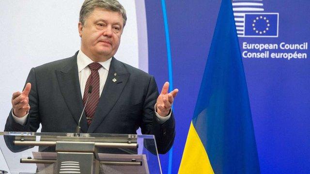 ЗМІ опублікували «список Савченко»: Путін до нього не увійшов