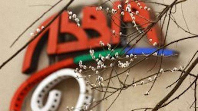 Львів'яни закликають врятувати кінотеатр «Львів»