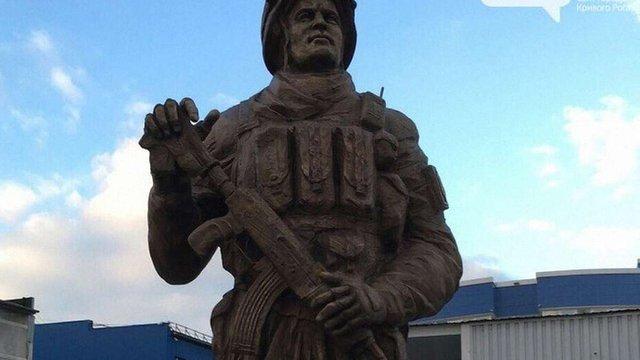 У Кривому Розі відкрили пам'ятник українським бійцям, які загинули на Донбасі