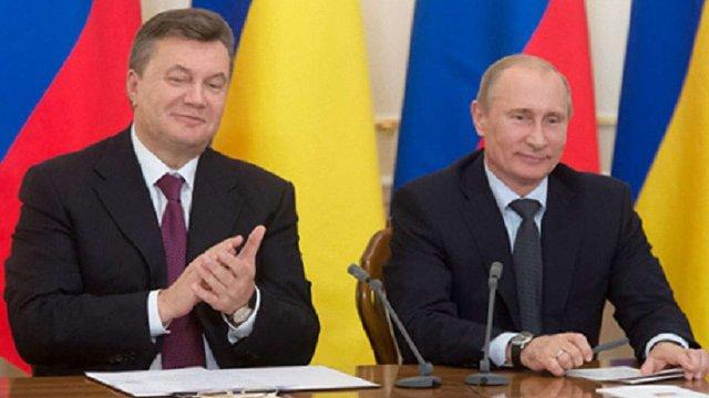 Росія виставила Україні штраф за несплату «боргу Януковича»