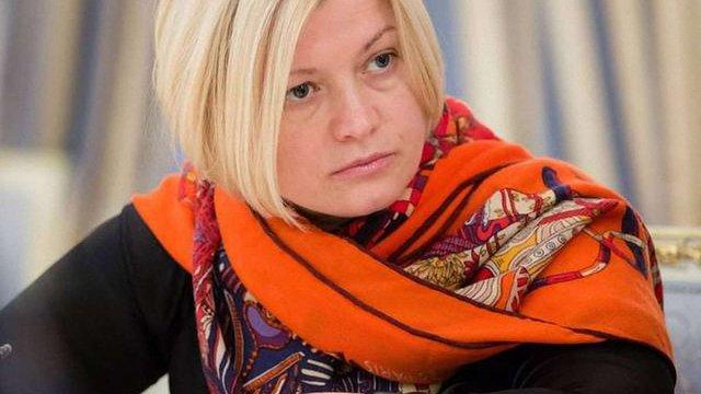 МЗС України готує ноту у зв'язку із забороною в'їзду Геращенко в Росію