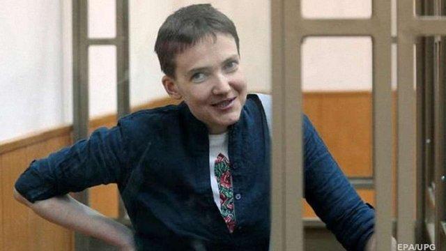Надія Савченко отримала 22 роки тюрми