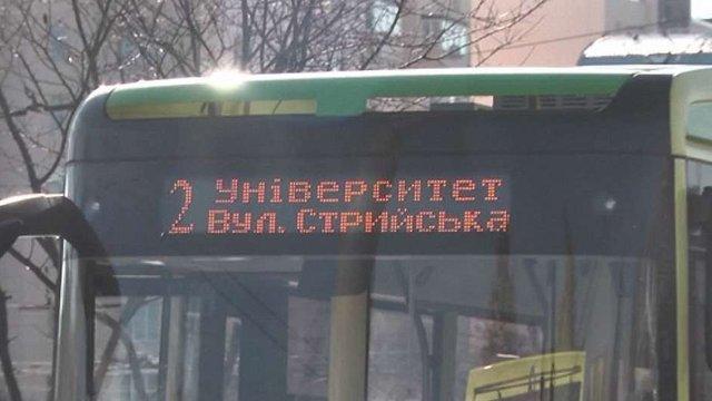 У Львові три нові тролейбуси виїхали на маршрут №2