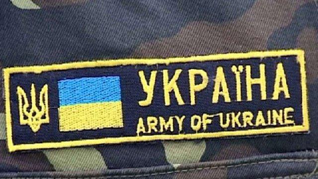 Військового з Тернопільщини в зоні АТО до смерті побили п'яні товариші по службі