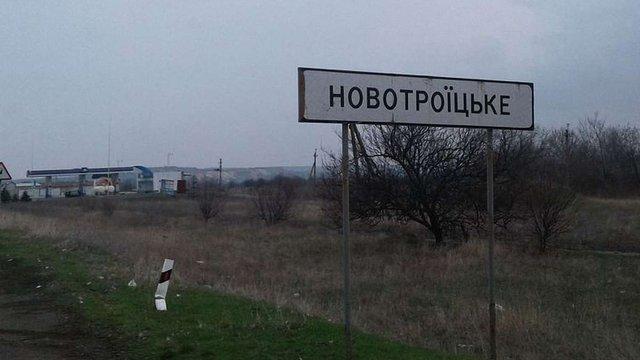 Бійці 72-ї бригади ЗСУ відбили атаку бойовиків під Новотроїцьким
