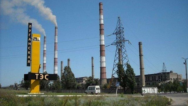 Через аварію на ТЕС третина Луганської області залишилася без світла