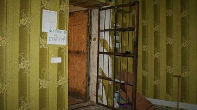 СБУ ліквідувала мережу «клінік» релігійної секти, у яких незаконно утримували пацієнтів