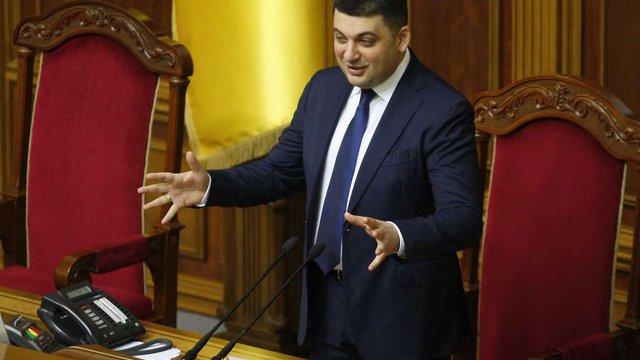 Гройсман заявив про готовність стати прем'єром