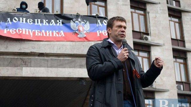 ГПУ відправила до суду справу Олега Царьова
