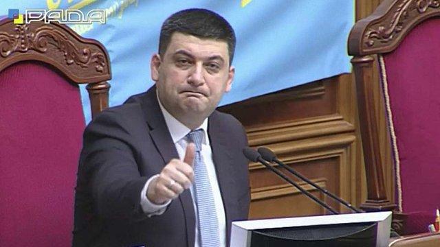 Партія БПП підтримала кандидатуру Гройсмана на посаду прем'єра