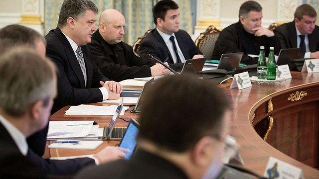 РНБО затвердила санкційний «список Савченко-Сенцова»