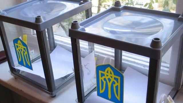 На Прикарпатті мешканці одного з сіл вирішили не брати участь у виборах об'єднаної громади