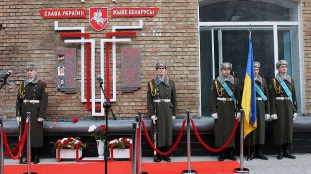У Києві відкрили меморіальний знак білорусам, які загинули за Україну