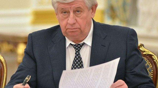 БПП голосуватиме за звільнення генпрокурора Шокіна, – нардеп