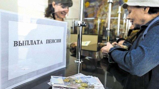 Верховна Рада внесла зміни до порядку визначення заробітку для обчислення пенсій