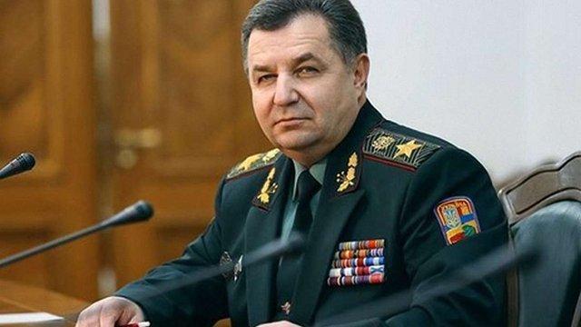 Полторак оголосив про переатестацію і скорочення в міністерстві оборони