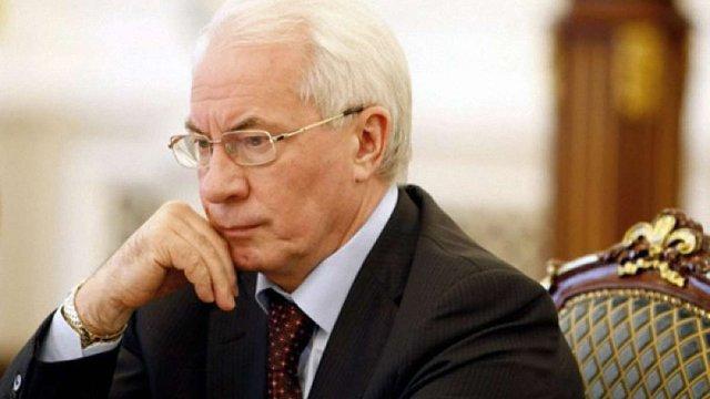 Апеляційний суд визнав законним арешт пенсії Азарова