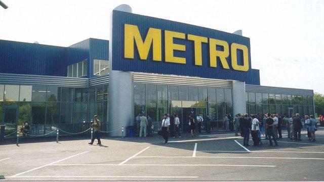 Торгівельна компанія «Мetro» планує розділитися на дві компанії