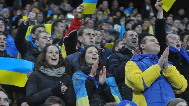 УЄФА запропонувала українцям обрати девіз для збірної України на Євро-2016