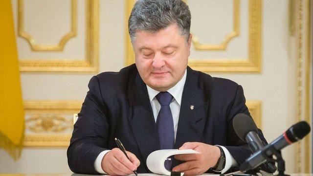 Порошенко ввів у дію санкційний «Список Савченко»