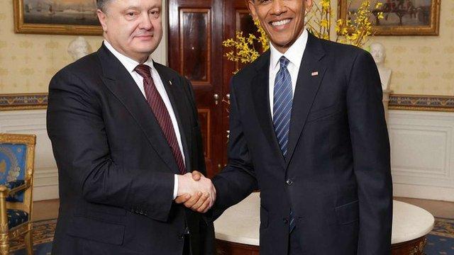 Обама підтвердив готовність США надати Україні кредитні гарантії на $1 млрд