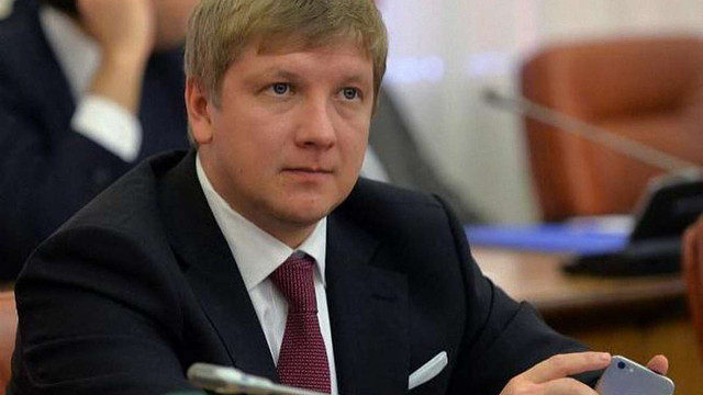 Голова «Нафтогазу» Коболєв оприлюднив декларацію про доходи за 2015 рік