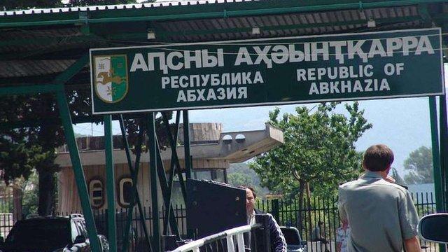 Абхазія запровадила візовий режим для країн, які її не визнали