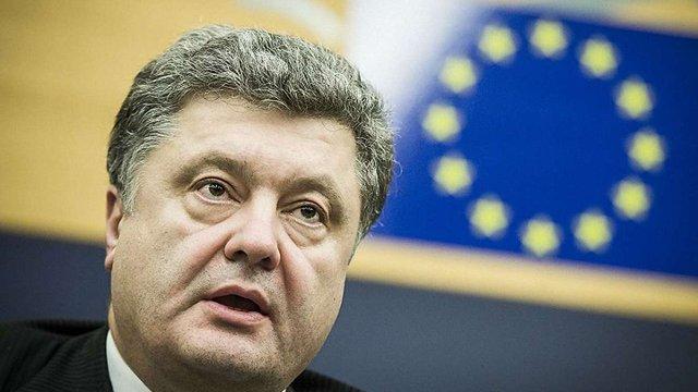 Петро Порошенко розраховує на введення безвізового режиму з Євросоюзом до 30 червня