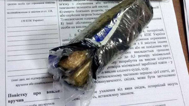 У зоні АТО чоловік намагався вивезти з Донецька 1,2 кг золота