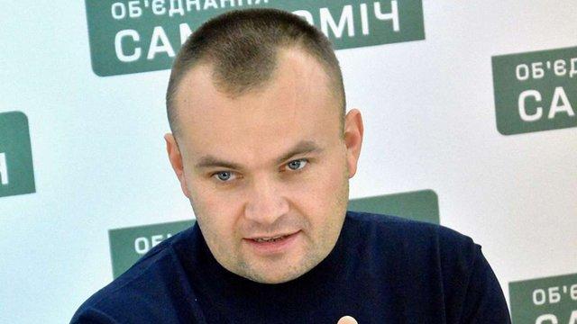 «Самопоміч» виключила з партії Милобога за підозрою у змові з Вілкулом