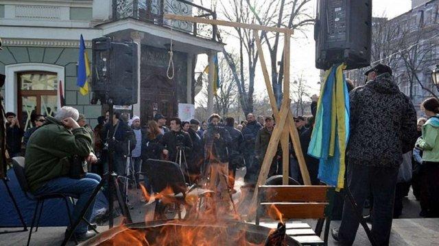 В Одесі противники призначення Стоянова заблокували обласну прокуратуру