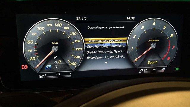 Львівські активісти змусили Mercedes випускати автомобілі з україномовним інтерфейсом