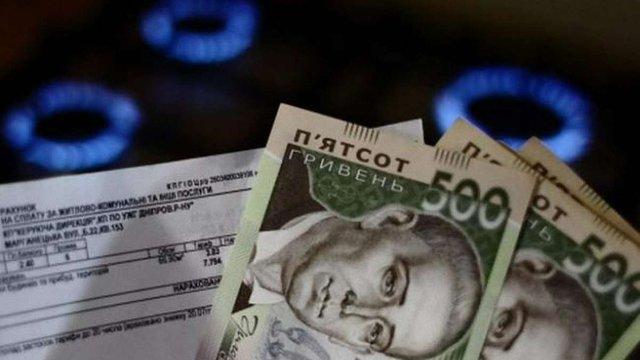 Апеляційний суд визнав законним підвищення цін на газ для населення