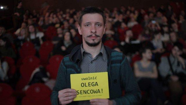 Митці у Вроцлаві долучились до акції на підтримку Сенцова