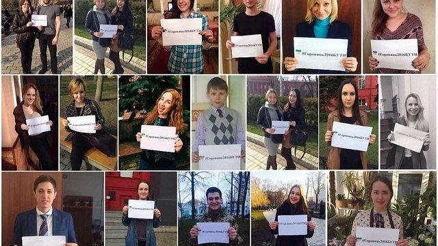 В Україні проводять акцію на підтримку музичного конкурсу