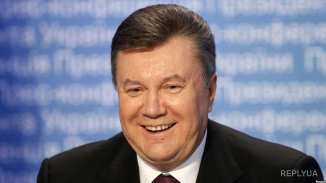 Суд ЄС зобов'язав Україну компенсувати Януковичу судові витрати
