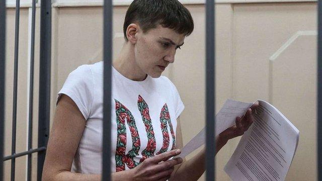 Депутати Європарламенту написали листа Надії Савченко