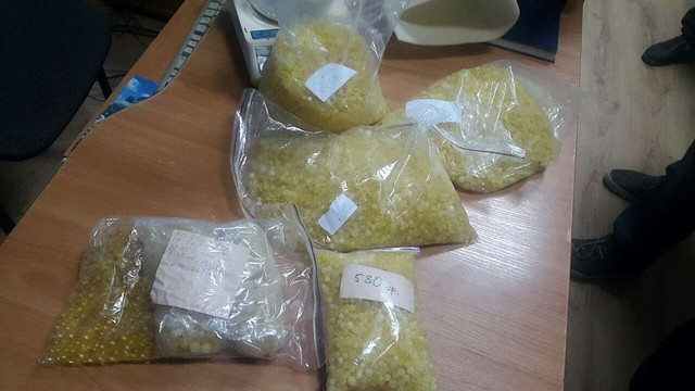 У Раві-Руській вилучили 5 кг контрабандного бурштину вартістю майже ₴800 тис.