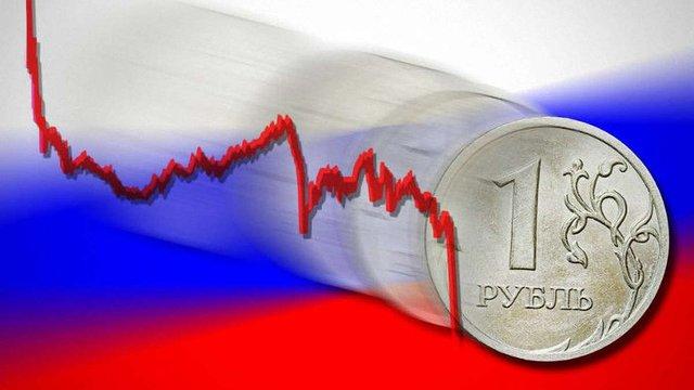 Світовий банк стрімко погіршив прогноз щодо російської економіки