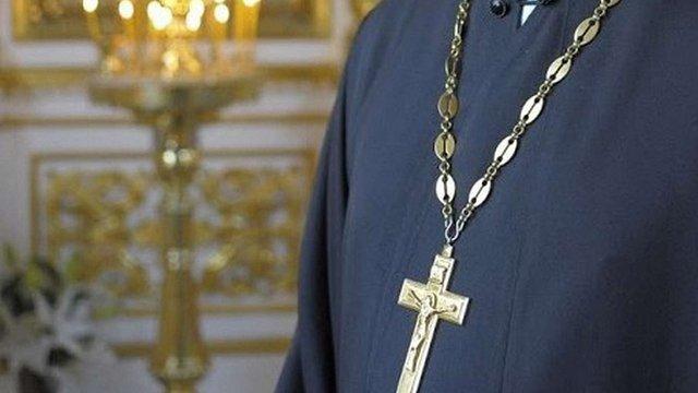СБУ на 5 років заборонила в'їзд в Україну настоятелю московського храму