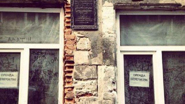У Львові обговорять охорону пам'яток архітектури та оновлення міста