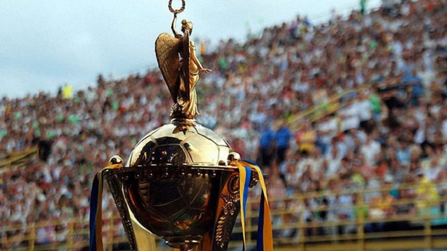 У півфіналі Кубка України «Дніпро» зіграє з «Зорею», а «Шахтар» з «Олександрією»