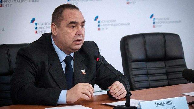 Ватажок бойовиків Плотницький назвав «ЛНР» банановою республікою