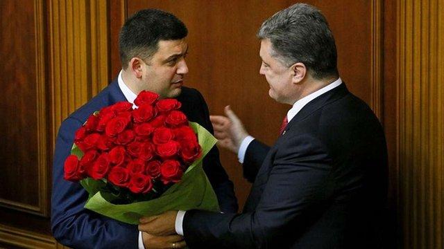 Як ви оцінюєте ймовірне призначення Володимира Гройсмана прем'єр-міністром?